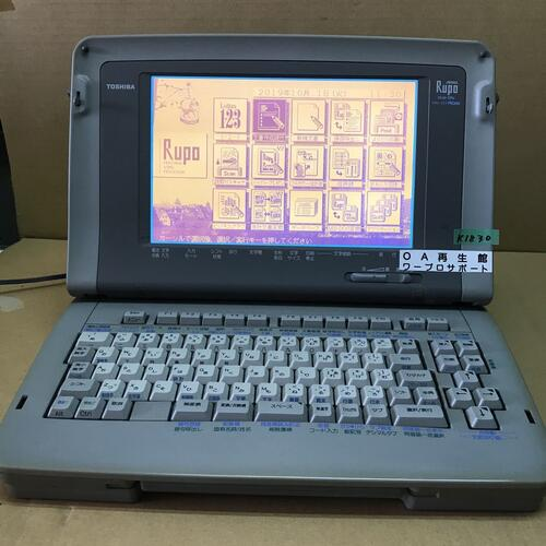 東芝 ワープロ JW98A 新品偏光板使用 整備済み 3ヶ月間保証あります