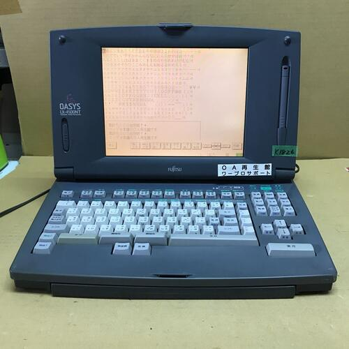 富士通 ワープロ LX-4500NT 親指シフトキーボード 新品偏光板使用 整備済み 3ヶ月間保証あります