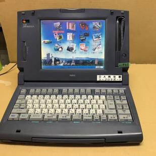 NEC ワープロ JX50MA 整備済み 3ヶ月間保証あります