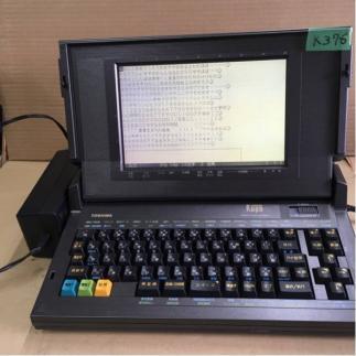 東芝 ワープロ JW95HD 整備済み 3ヶ月間保証あります