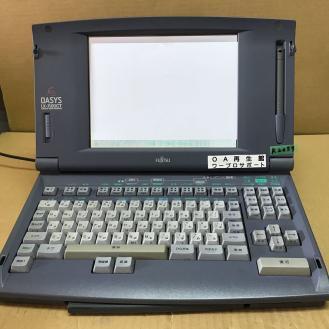 富士通 ワープロ LX-3500CT 整備済み 3ヶ月間保証あります