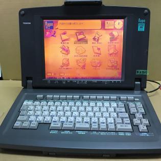 注目ブランド 東芝 ワープロ ワープロ JWV980 東芝 JWV980 整備済み 3ヶ月間保証あります, milcan-house:95933077 --- delipanzapatoca.com