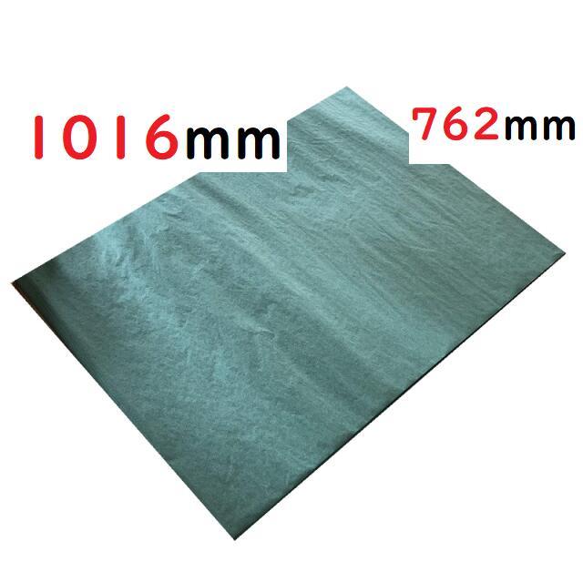 グリーンパーチ 魚を包む緑の紙 耐湿紙 熟成 津本式 血抜き 全判1016×762mm 2000枚