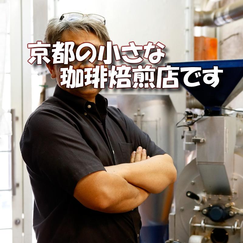 卸価格・喫茶店様如何ですか?送料無料☆オールドタイム5kg500g詰め10袋でお届け