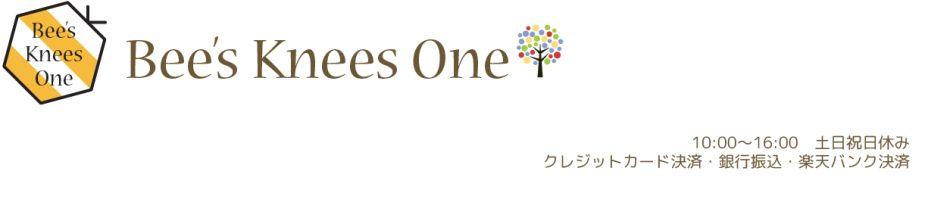 bees knees one:ハチ駆除屋さんのお店。遠州地区の手作り小物作家さんの商品を委託・販売。
