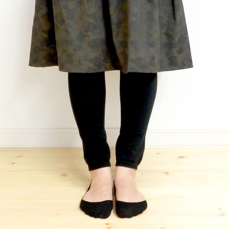 Silk cotton spats / 10 min length / silk / spats / chill chicken / women's