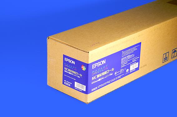EPSON 光沢フィルム2ロール PMSP44R8(1118mmX20m)