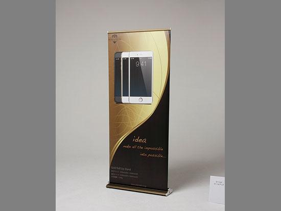 ゴールデンベース RUP-GB850