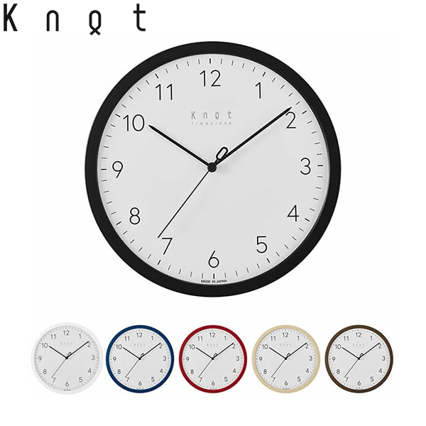 Knot カスタマイズ掛け時計 6色のフレームを自由に組合せ アラビア数字 ホワイト文字盤 27cm   ノットクロック CLOCK Arabic スイープセコンド 静かな秒針 日本製 壁掛け時計 音がしない おしゃれ