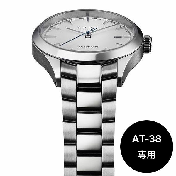 今日の服に 今日の時計 LD-16SVSV-AT-38 春の新作 Knot ノット AT-38 現行型ケース 専用 スマートフィットブレスレット シルバー 機械式専用モデル スペアベルト 腕時計ストラップ 日本製 時計ベルト プレミアムシリーズ 中古 Dバックル仕様 時計本体は別売