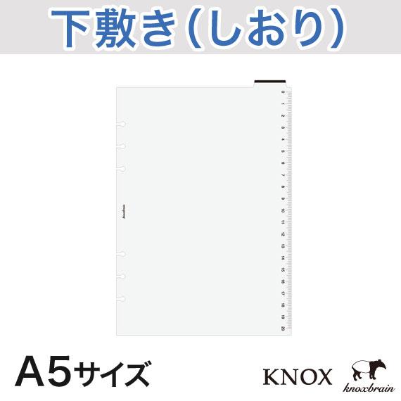 手帳リフィル(ナチュラル・ミニ6穴) - 無料テン …