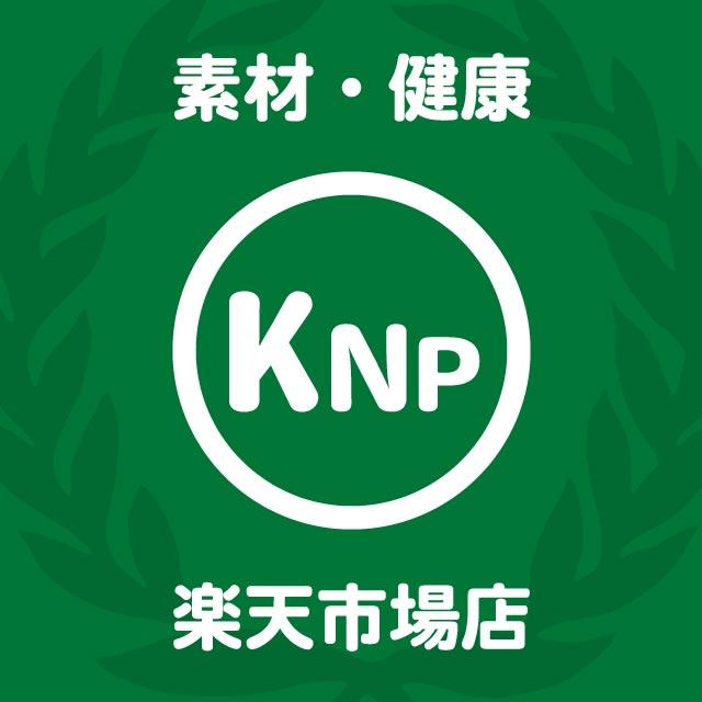 knp-shop:国産素材を中心に、工場より直接お客様にお届けいたします。