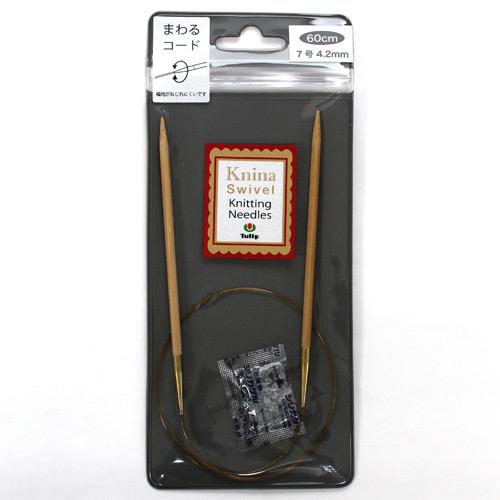 ストア 気質アップ チューリップ 輪針 ニーナ スイベル 60cm ニッティングニードルズ 6~13号