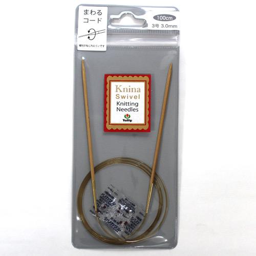 チューリップ 輪針 ニーナ スイベル ニッティングニードルズ 100cm 3~5号