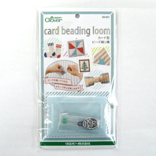 手のひらサイズのビーズ織機 [並行輸入品] クロバー カード型ビーズ織り機 保証