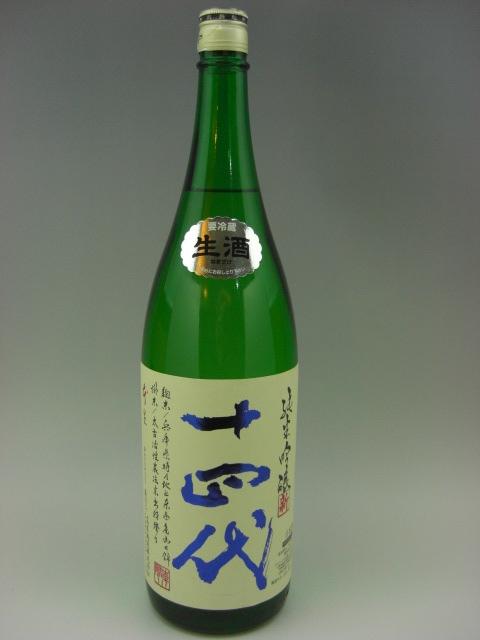 【2018年2月詰最新!】十四代 角新 純米吟醸 生酒 1800ml【高木酒造】【山形県 日本酒】