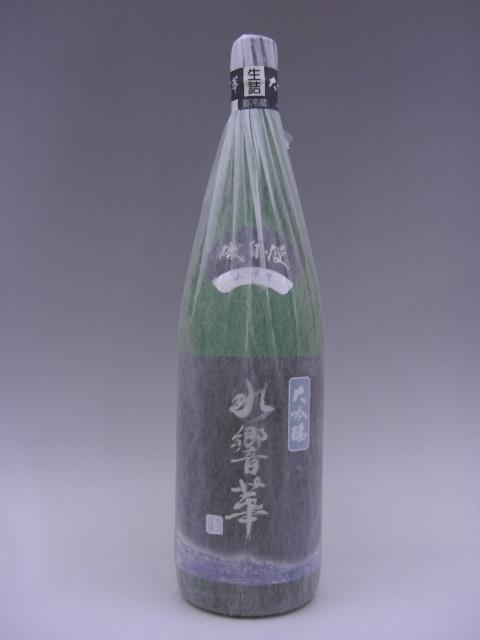 磯自慢 大吟醸 水響華 日本酒 1800ml 2019年詰