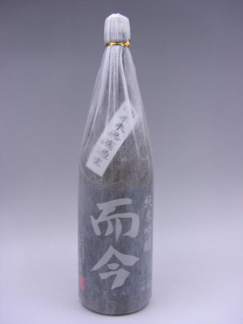 2019年2月詰め 而今 じこん  酒未来 無濾過 720ml 木屋正酒造 三重県 日本酒