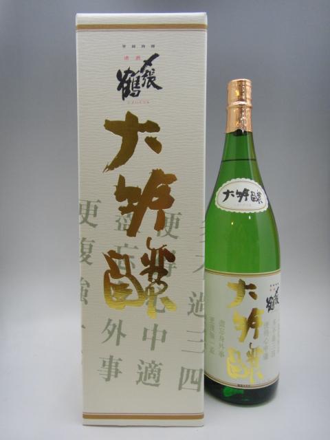 【2018年11月詰め】〆張鶴 大吟醸 金ラベル 1800ml【宮尾酒造】【新潟県 日本酒】