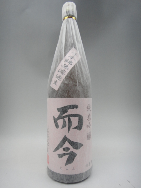 而今 千本錦 無濾過生 純米吟醸 日本酒 1800ml 2020年詰