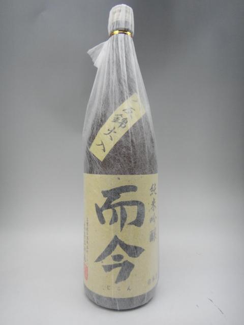 而今 八反錦 火入れ 純米吟醸 日本酒 1800ml 2020年詰