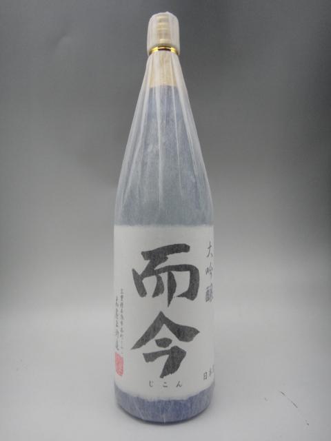 而今 大吟醸 1800ml 日本酒 2019年詰