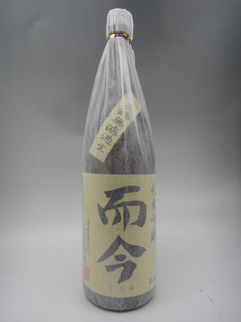 而今 純米吟醸 八反錦 無濾過生 日本酒 1800ml 2019年12月詰