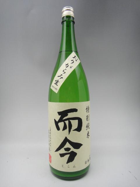而今 じこん おりがらみ生 特別純米1800ml 日本酒 2019年12月詰
