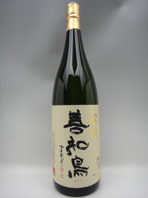 2018年9月詰 善知鳥(うとう)大吟醸 1800ml 西田酒造 青森県 日本酒