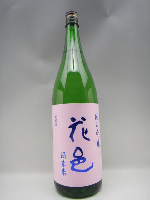 花邑 日本酒 酒未来 純米吟醸 1800ml 2019年詰