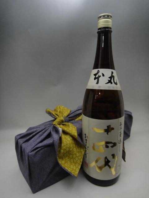 風呂敷包み 十四代 本丸 1800ml 高木酒造 山形県 日本酒 超大人気の商品です