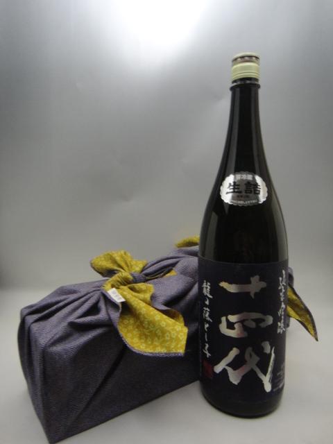 【風呂敷包み!】十四代 純米吟醸 龍の落とし子 1800ml【高木酒造】【山形県 日本酒】