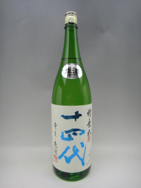2018年12月詰 十四代 純米吟醸 槽垂れ 生酒 1800ml 高木酒造 山形県 日本酒