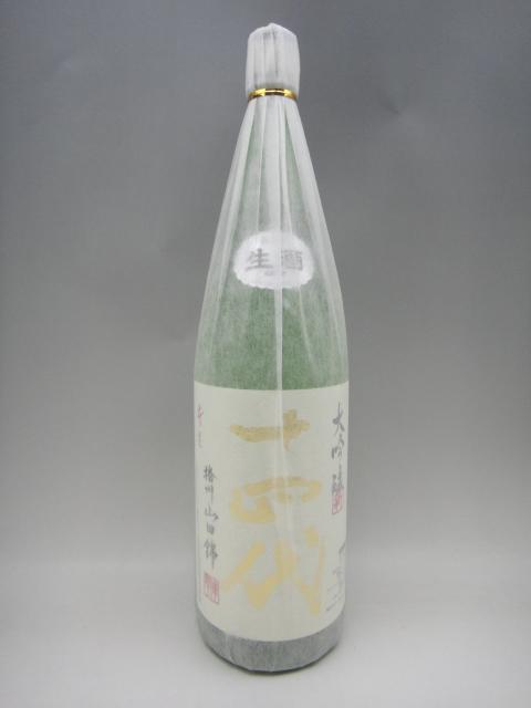 十四代 角新 大吟醸 播州山田錦 日本酒 1800ml 2019年1月詰