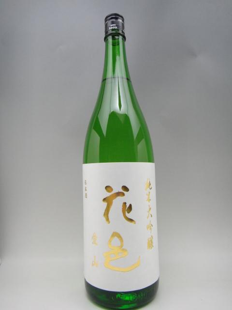 花邑 日本酒 純米大吟醸 愛山 1800ml