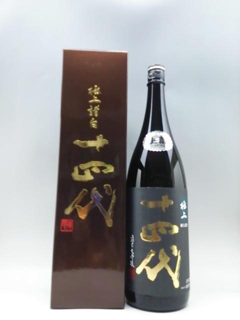 十四代 純米大吟醸 極上諸白 日本酒 1800ml 2019年4月詰 お中元
