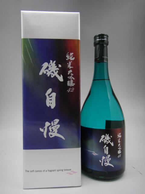 磯自慢 純米大吟醸 42 スプリングブリーズ 720ml【磯自慢酒造】【静岡県 日本酒】