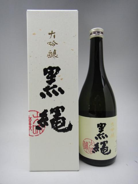 2018年詰 十四代 黒縄 720ml 高木酒造 山形県 日本酒 化粧箱付