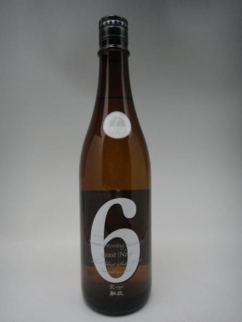 新政 NO.6(ナンバーシックス) R-type 特別純米酒 750ml 生原酒【新政酒造】【秋田県 日本酒】