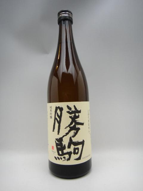 勝駒 純米吟醸 日本酒 720ml 2019年詰