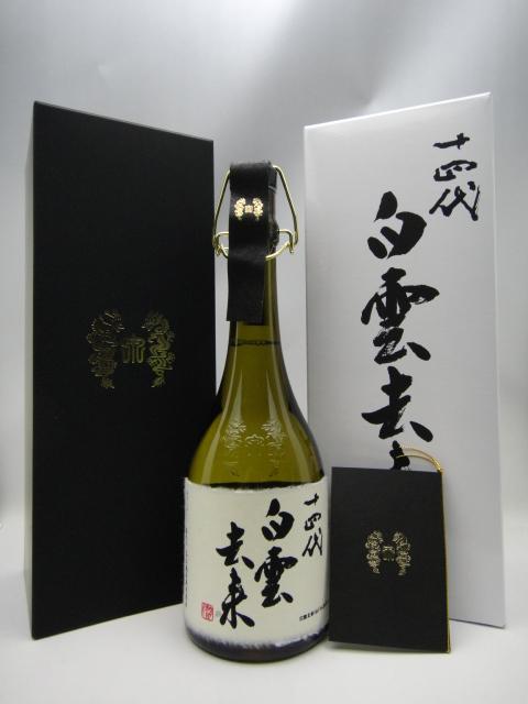 十四代 純米大吟醸 白雲去来 日本酒 720ml 2018年7月詰