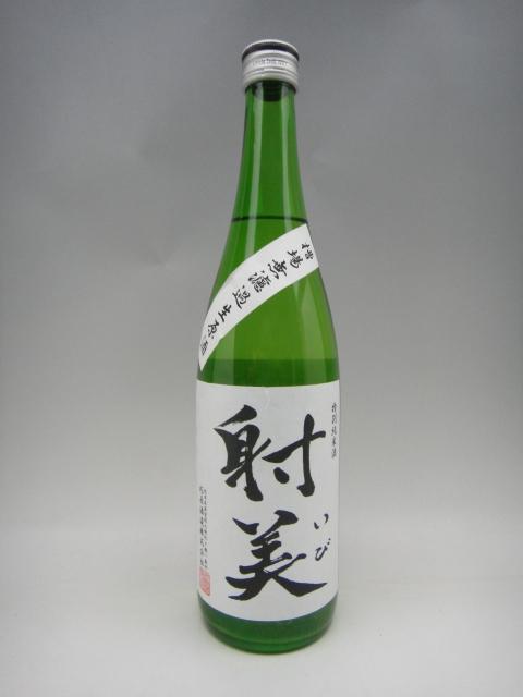 射美 特別純米 槽場無濾過生原酒 720ml 杉原酒造 岐阜県 日本酒