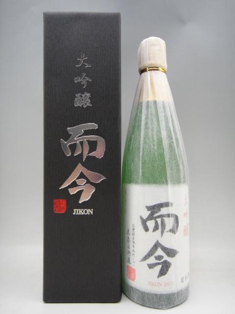 而今 大吟醸 720ml 日本酒 2019年詰