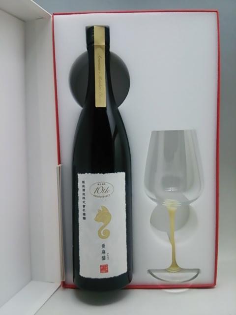 新政 亜麻猫 白麹仕込純米酒 720ml 化粧箱付 専用グラス付き