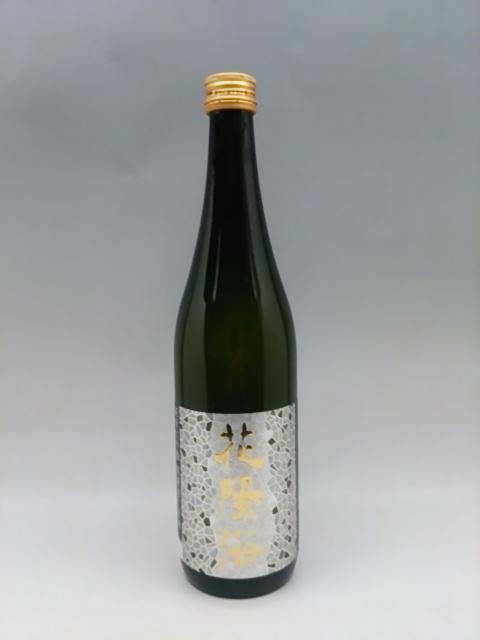 花陽浴 美山錦 純米大吟醸 無濾過生原酒 720ml 2020年詰 日本酒