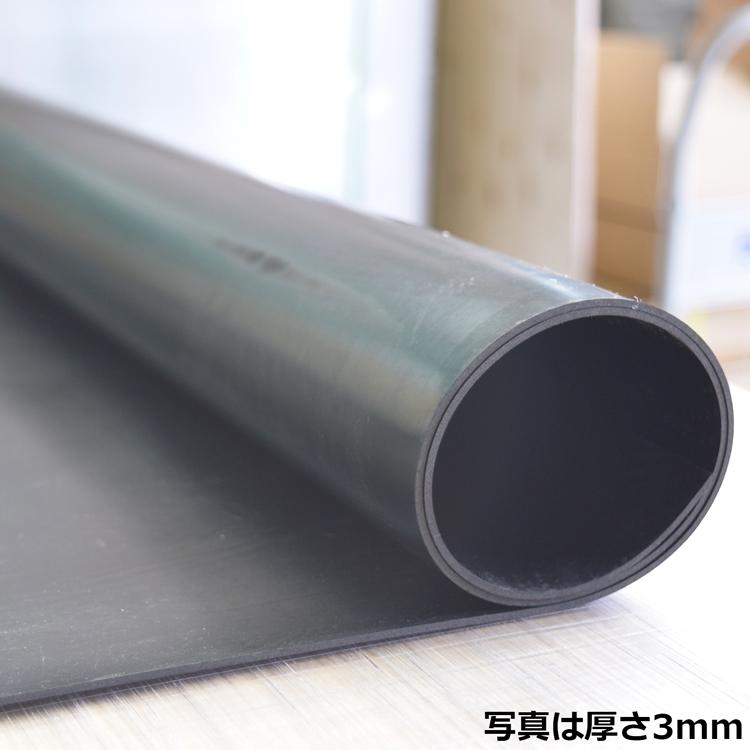 (ゴムマット) (黒) 厚さ7ミリ×幅1M×長さ2M40CM 天然ゴムシート 現場養生、防音、防振、緩衝、滑り止めなどにオススメ