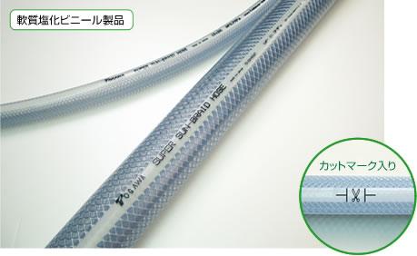 【送料無料】工場設備配管用ホース 内径6mm×外径11mm×長さ70M