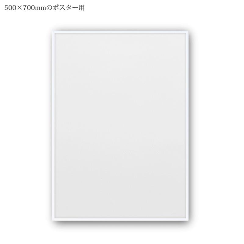 PAPER 爆売りセール開催中 COLLECTIVE 北欧 シンプル ポスターフレーム オンラインショップ 50×70cm ペーパーコレクティブ ホワイト 木製