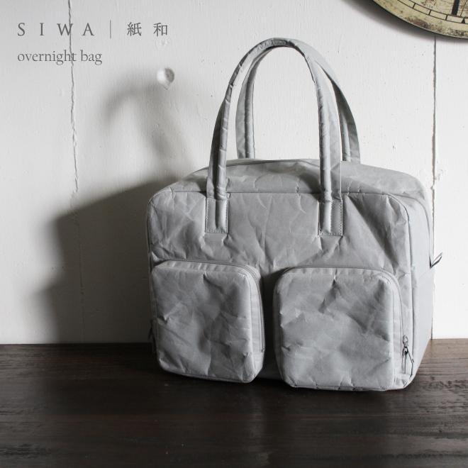 SIWA オーバーナイトバッグ