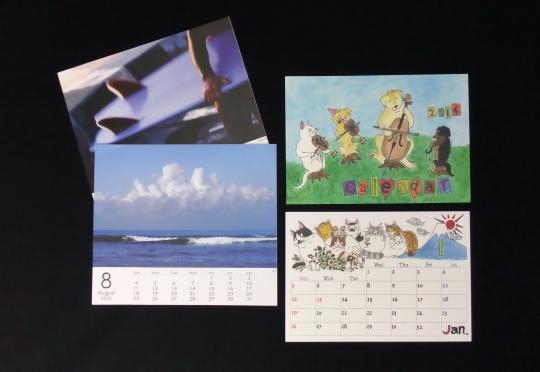 卓上カレンダー用 印刷物両面6枚 表紙の計7枚データ入稿で完全オリジナルのカレンダーを作成致します オリジナルカレンダーのプリントサービスMサイズ 贈答 6枚 4 0 SALE開催中 +表紙 500セット